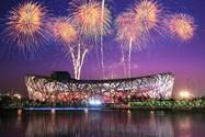 استادیوم المپیک پکن - آشیانه پرنده