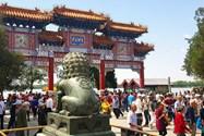 قصر تابستانی پکن - چین