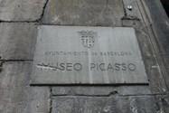 موزه پیکاسو بارسلونا