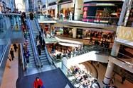 مرکز خرید تورنتو