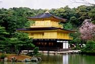 قصر طلایی - کیوتو