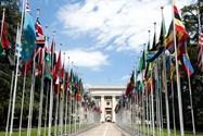 مقر سازمان ملل در ژنو