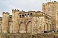 قصر الجعفریه زاراگوزا