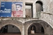 موزه پیکاسو Barcelona & Madrid