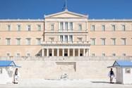 ساختمان پارلمان یونان در آتن