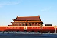 میدان تیان آن من در پکن