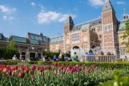 موزه ریجکس آمستردام